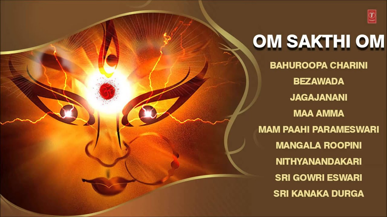 Om Sakthi Songs Download