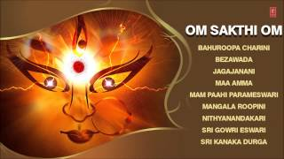 Om Sakthi Om Telugu Devi Bhajans Full Audio Songs Juke Box