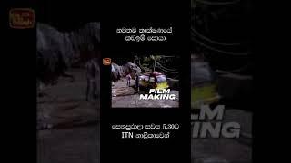 Gadget Mania - Launching on @ITN Sri Lanka