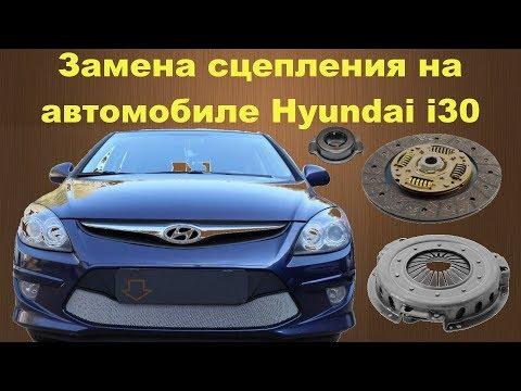 Правильная замена сцепления на автомобиле Hyundai i30