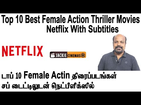 top-10-best-female-action-thriller-movies-in-netflix-by-#jackiesekar-#jackiecinemas