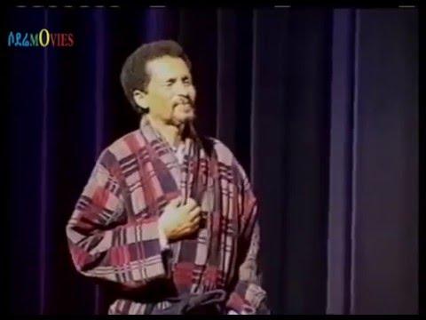 Ethiopian theatrical play Yalteyaze by Alemtsehay Wedajo, Tekle Desta, Temesgen Afewerk and others