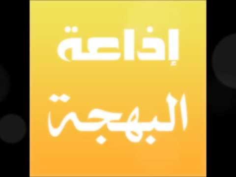 Soolking - يعتدر من المغاربة و يوضح حمله لعلم ...🙏 from YouTube · Duration:  1 minutes 35 seconds