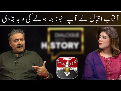 Aftab Iqbal is talking about Aap News and Media Crisis | 6 May 2020 | Dialogue with History | GWAI