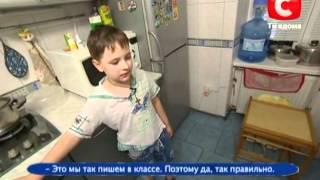 «Хата на тата» Выпуск 5 - Дом на папу