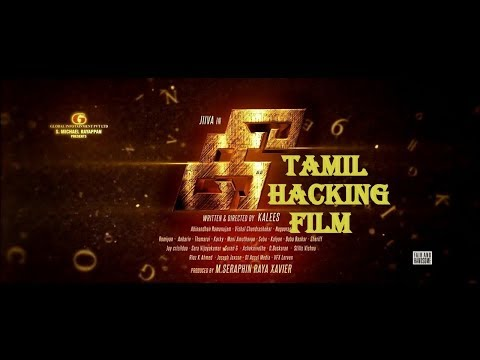 """KEE"" tamil hacker movie latest Official update | Jiiva, Nikki Galrani, Anaika Soti | Kalees"