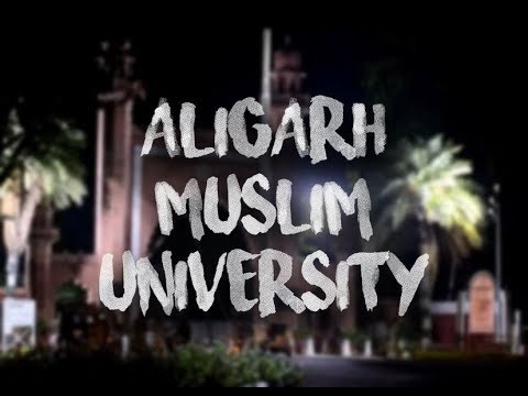 Aligarh Muslim University Campus - A Beautiful Green Campus at Night