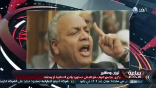 """فيديو..""""بكري"""": لجوء السعودية للتحكيم الدولي ينصفها"""