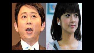生野陽子さんが、安藤裕子さんに良く見られたいがために知ったかぶりを...
