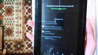 Обзор на планшет GOCLEVER TAB R76.2 part 1(, 2013-03-28T05:24:58.000Z)
