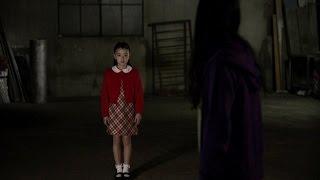 'Penance' Trailer