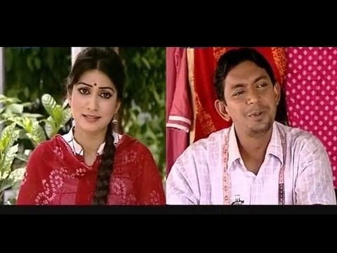 Gan Mojid ft Chanchal Chowdhury - Comedy Natok by Brindabon Dash [HD 1080P]