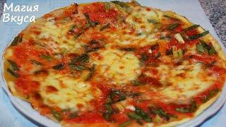 """Пицца с моцареллой. Это просто """"Bellissimo""""!!!"""