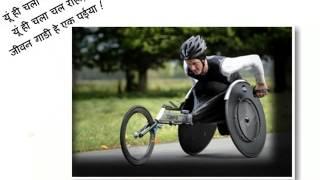 wheelshow
