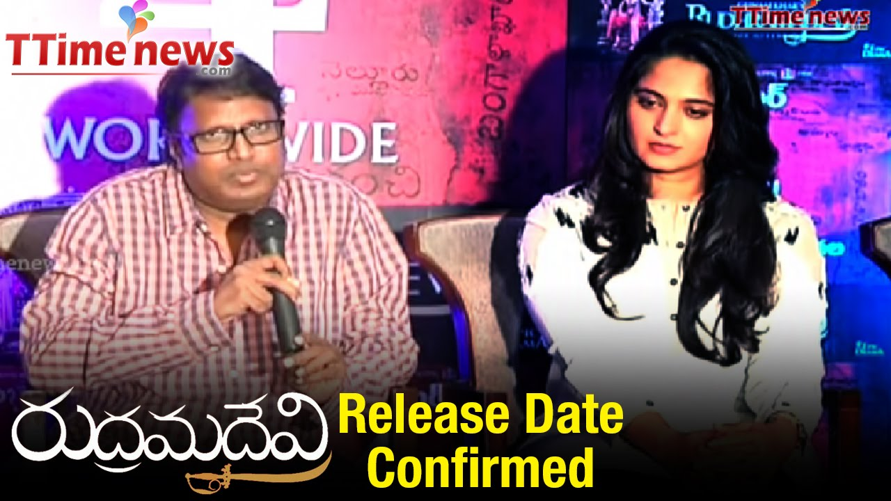 ... Rudramadevi Release Date Postponed | Telugu Movie release date