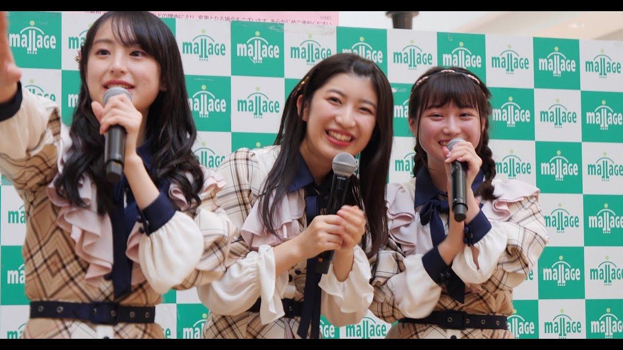AKB48チーム8[C4K/60P]2019/11/24 AKB48 TEAM8スペシャルイベントinモラージュ佐賀(ミニライブ&トークショー)