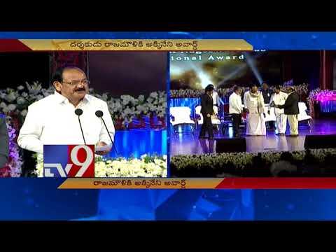 Vice President Venkaiah Naidu speaks at Akkineni National Award Ceremony - TV9