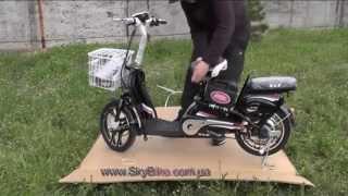 видео Электровелосипед SkyBike LIRA (350W-36V)