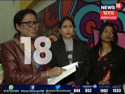 Assam nurses' call off strike, Govt to hold talks on Dec 4 Mp3