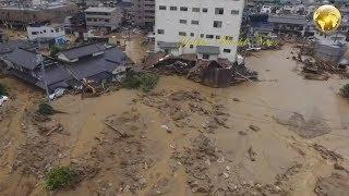 Japan floods: Dozens killed in deluges and landslides Flooding and ...