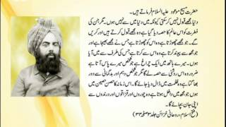 Because I am not of this World - Hadhrat Mirza Ghulam Ahmad Qadiani (as) - The Promised Messiah