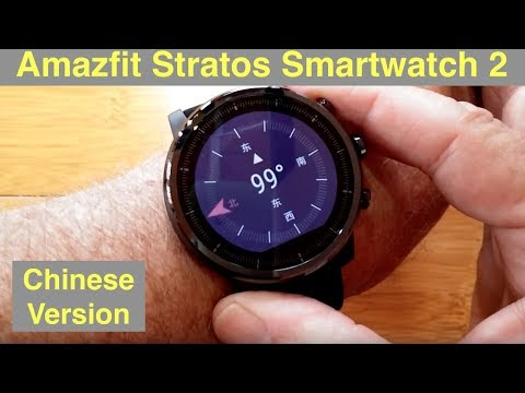 Amazfit Stratos Sports Fitness Smartwatch 2 Xiaomi Huami: Unboxing & Review [Chinese Version]