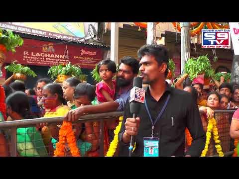 Secunderabad Ujjaini Mahankali Bonalu | S9tv News