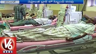 Dialysis Patients Facing Problems with Negligence of Doctors in Warangal MGM Hospital | V6 News