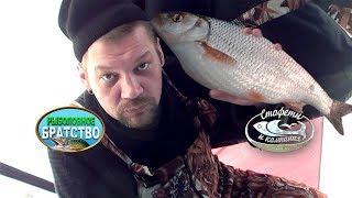 Шикарна рибалка на півночі! Риболовля на півночі Стофети і компанія 2018
