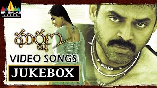 Gharshana Songs Jukebox | Video Songs Back to Back | Venkatesh, Asin | Sri Balaji Video