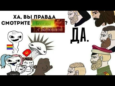 БЕСЕДЫ С БАТЮШК_ЭССОЙ