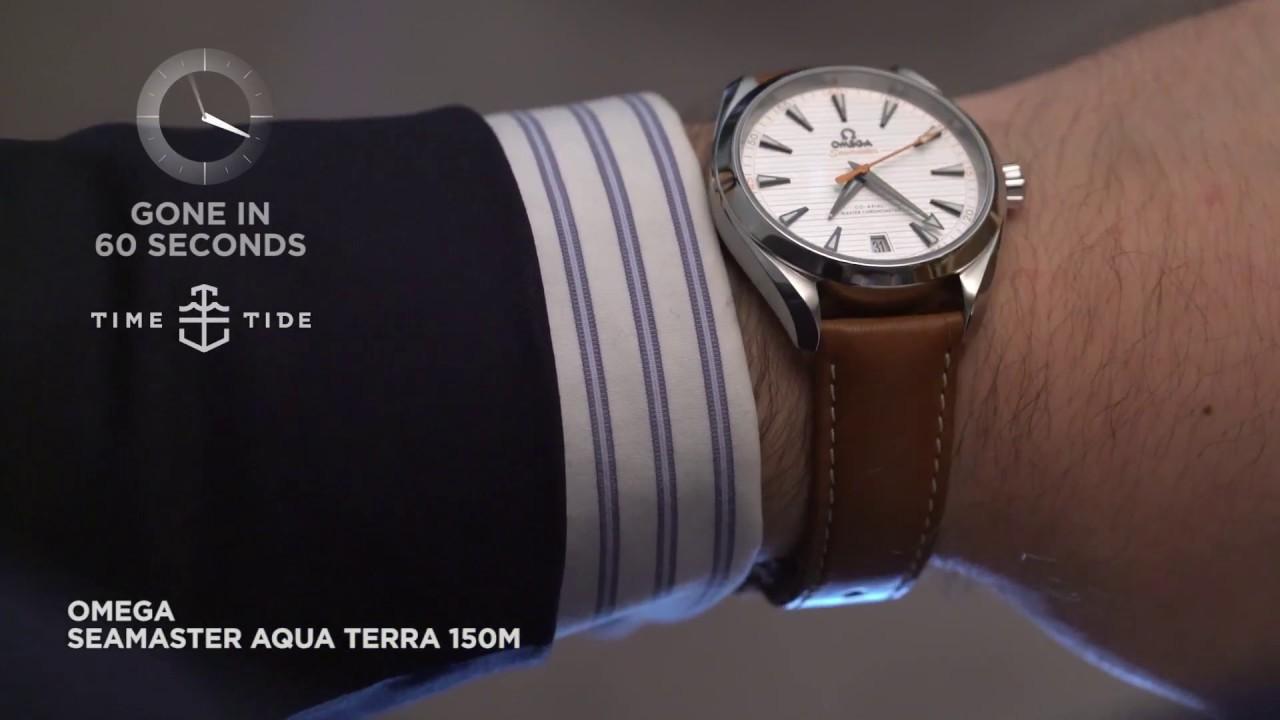 Omega Seamaster Aqua Terra 150 M 2017