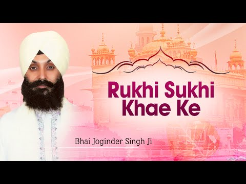 Bhai Joginder Singh Ji - Rukhi Sukhi Khae...