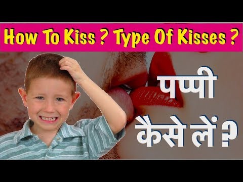 what type of kisses are there