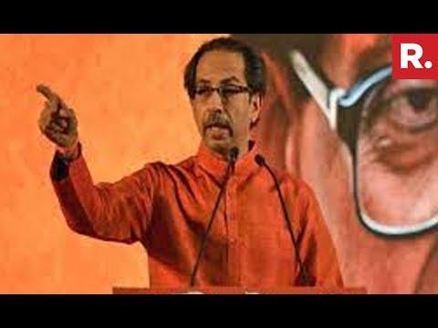 No Alliance With BJP For 2019 - Shiv Sena Chief Uddhav Thackeray