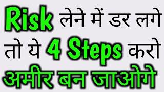 Carorepati/Lakhpati kaise bane? Paise kamaye (Tarika) How to earn money in hindi online Vivek Bindra