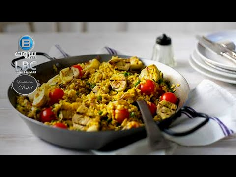 How to prepare the vegetable Paella