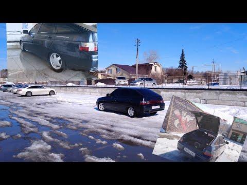 Замена амортизаторов на крышке багажника ваз 2112. Помыл бричку - 4 серия