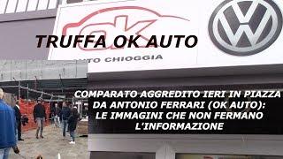 Baixar TG AZZURRA: COMPARATO AGGREDITO DA ANTONIO FERRARI (OK AUTO), LE IMMAGINI -nr 239/18, 17 ottobre