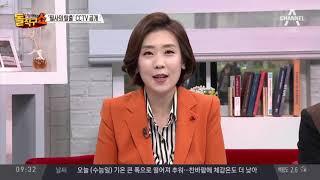목숨 건 5분…北 귀순 병사 '필사의 탈출' CCTV 공개 thumbnail