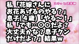 村田和美 - ちょっと、ナニ、それ?ダレ!?