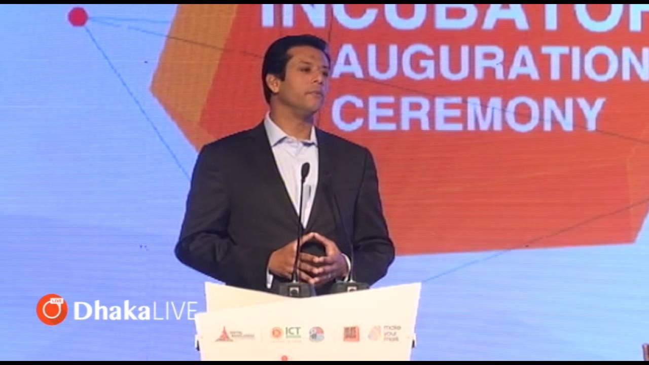Download IT Incubator Inauguration - Sajeeb Wazed Joy