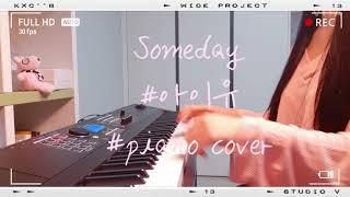 Someday_아이유 : )   piano_cover