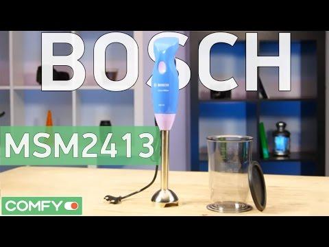 Bosch в каждой детали: наши бытовые приборы — это качество