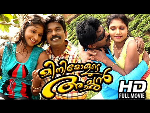 Malayalam Full Movie 2015 New Releases Minimolude Achan  - Malayalam Full Movie 2015