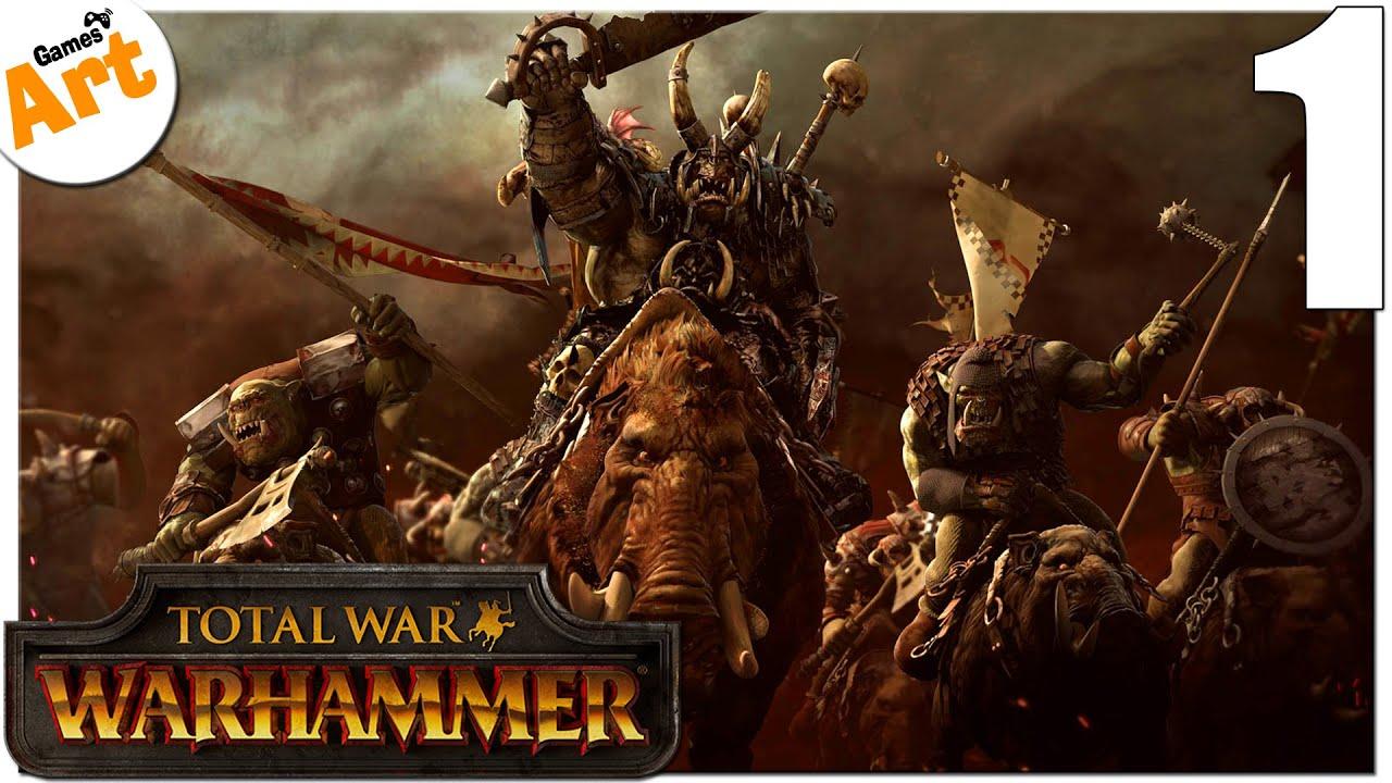 Total war warhammer прохождение 1