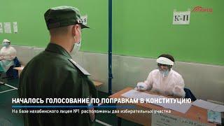 КРТВ. Началось голосование по поправкам в Конституцию 01