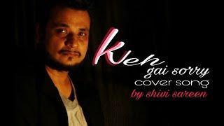 Keh Gayi Sorry | Jassie Gill | Shehnaaz Gill | Avvy | Nirmaan | Shivi Sareen
