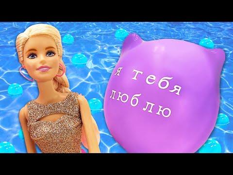 игры для девочек на одевание на русском языке