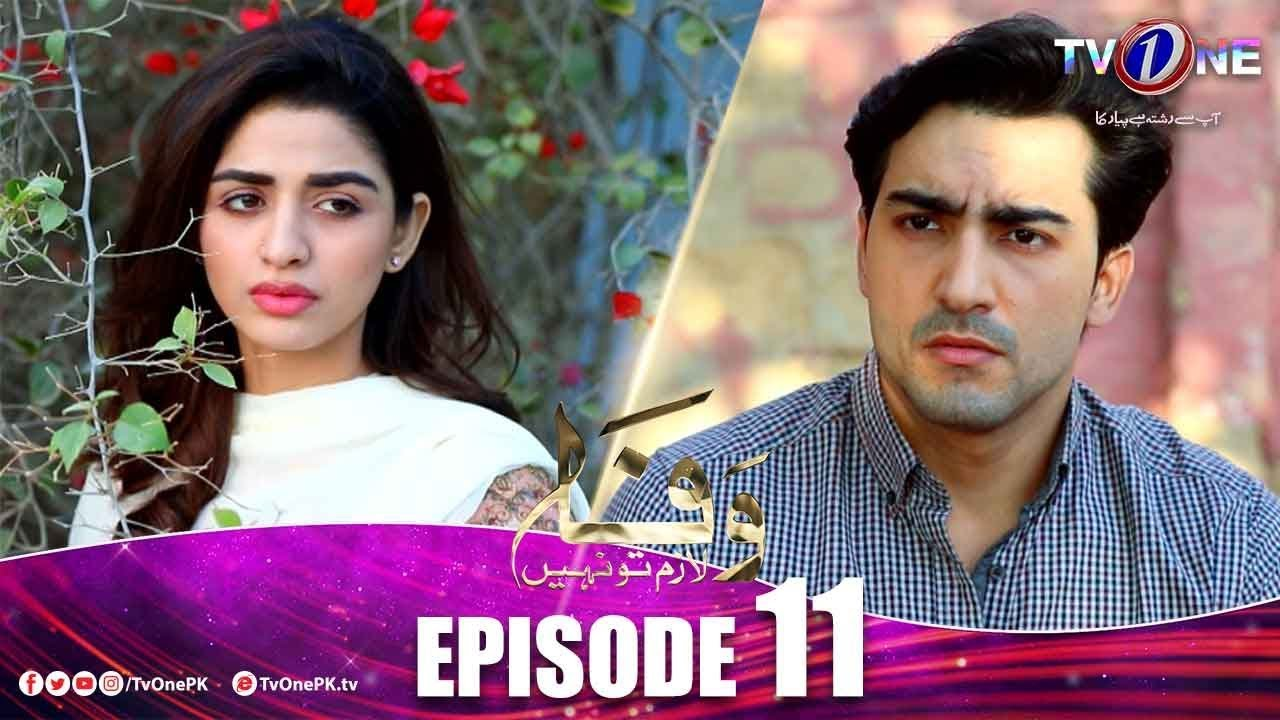 Wafa Lazim To Nahi Episode 11 TV One Jul 10, 2019